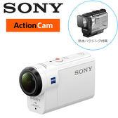 【震博】Sony HDR-AS300 運動攝影機 (分期0利率;台灣索尼公司貨)送 BX1原廠電池