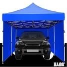 戶外停車汽車遮陽遮雨棚折疊伸縮式移動車庫...