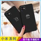 黑色卡通 小米10 Lite 小米9T pro 紅米Note8 pro 手機殼 創意個性 保護鏡頭 全包邊防摔 矽膠軟殼