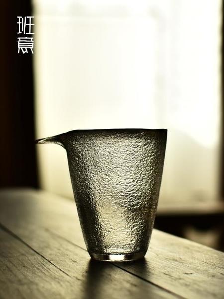 班意加厚玻璃公道杯日式茶海功夫茶具手工吹制錘紋耐熱公杯分茶器1入