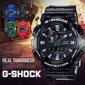 【人文行旅】G-SHOCK   GAX-100MSB-1ADR 衝浪運動錶 防水