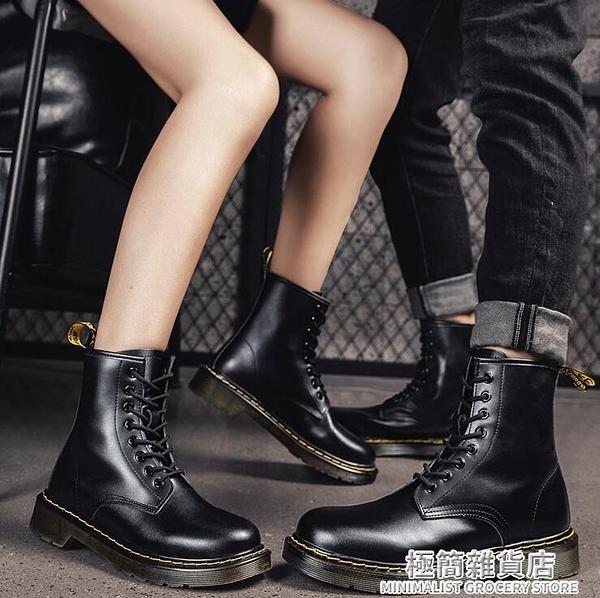 馬丁靴馬丁靴男潮鞋男鞋高幫英倫風男士中幫工裝靴子情侶馬丁鞋切爾西靴 雙十二全館免運