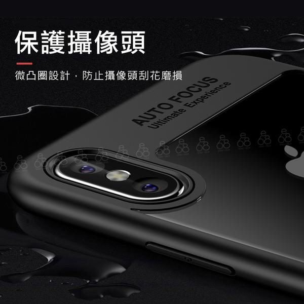 超薄 透明殼 MIUI 紅米5 5.7吋 手機殼 保護殼 防摔 矽膠 邊框 保護套 透明背板 TPU 手機套