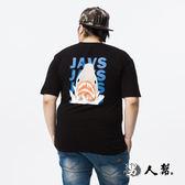 【男人幫大尺碼】T8033*台灣製造純棉鯊魚圖案T恤加大尺碼