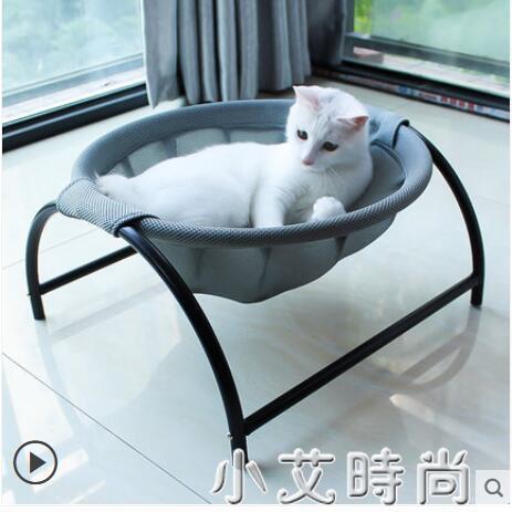 寵物貓窩深度睡眠窩夏季貓屋夏天貓床貓咪吊床吊籃可拆洗四季通用 NMS小艾新品