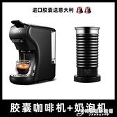 HiBREW膠囊咖啡機家用小型全自動商用意式美式一體機迷你小飲料機 時尚WD