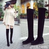 秋冬季新款小辣椒粗跟膝上長靴女士黑色平底低跟瘦腿長筒靴子 格蘭小鋪