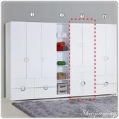 【水晶晶家具/傢俱首選】JF0566-3凱倫2.3×6.5尺白色八宮格中抽掀鏡衣櫃(No.3)~~雙色可選