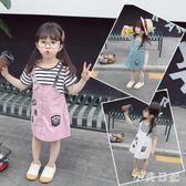 女童背帶裙假兩件套寶寶短袖連身裙洋氣小童拼接條紋純棉A字裙夏 GD895『小美日記』