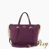 Pixy 理想生活超輕量手提包 貴氣紫