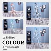 鋁合金室內人字梯子家用摺疊加厚四五步多功能伸縮工程爬梯扶樓梯 NMS快意購物網