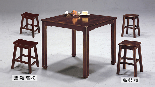 【 IS空間美學】2X3.5尺唐式實木西餐桌+明式高鼓椅(一桌四椅)