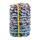拔河比賽專用繩 趣味拔河繩成人兒童拔河繩子粗麻繩幼兒園親子活動  快速出貨