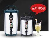 商用保溫桶不銹鋼雙層保溫水桶大容量奶茶保溫桶豆漿桶咖啡果汁桶igo 衣櫥の秘密
