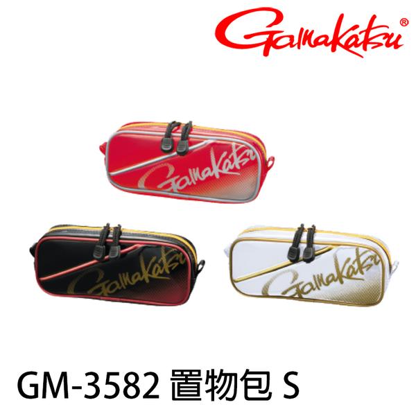 漁拓釣具 GAMAKATSU GM-3582 S號 黑紅 [置物包]