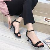 低跟涼鞋高跟鞋女中跟5厘米露趾韓版性感細跟貓跟一字扣帶學生涼鞋子 晴天時尚館