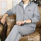 爸爸秋裝套裝中年男士運動服套裝男秋季休閒中老年運動套裝男春秋 WD一米陽光