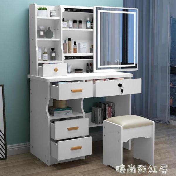梳妝台臥室化妝台簡約現代化妝桌小戶型網紅化妝櫃80cm收納櫃一體MBS「時尚彩紅屋」