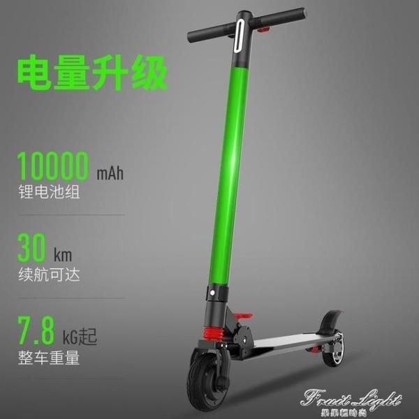 電動滑板車成年摺疊式代步超輕便攜碳纖維雙人迷你小型輕便代步車 NMS 果果輕時尚