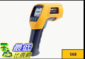 [玉山最低比價網] FLUKE/福祿克紅外線測溫儀溫度計 F568 紅外接觸式點溫儀正品
