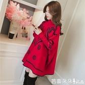 春季新款韓版中長款高領套頭針織衫斗篷毛衣女紅色蝙蝠衫外套『快速出貨』