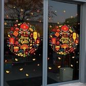 新年櫥窗氛圍裝飾品春節玻璃窗戶貼紙年畫墻貼畫過年新年花環窗花 8號店