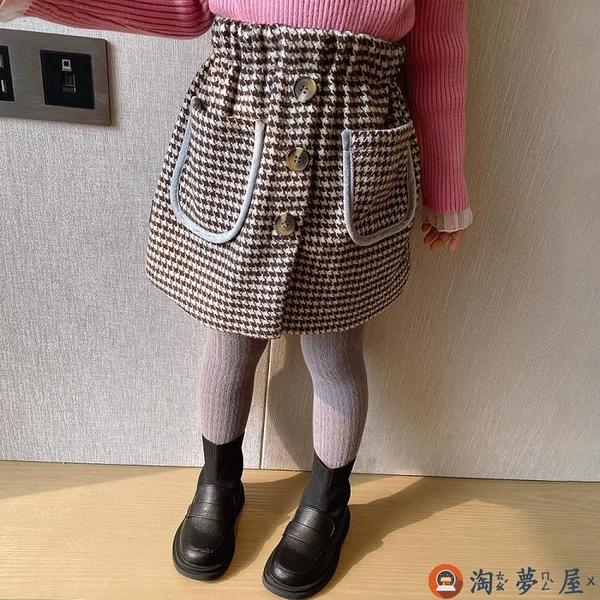 女童半身裙秋冬裝千格鳥印花雙口袋單排扣時尚公主短裙【淘夢屋】