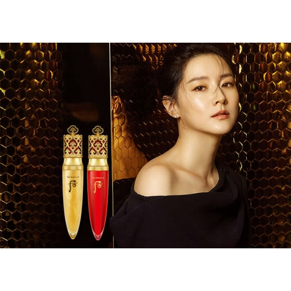 后 皇后之吻潤澤美唇精華 ( 01 Royal Gold / 02 Royal Red ) 5.5g