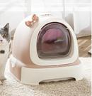 全封閉式超大貓砂盆除臭雙層廁所防外濺特大號貓沙盆貓咪全套用品 ATF 青木鋪子