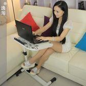 雙12好禮 逸淘懶人筆記本電腦桌床上用簡易移動旋轉可折疊升降書桌床邊桌