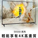 ★4K LED Ultra HD面板 ★內建網頁瀏覽器、Apps ★V-Audio高音質環繞揚聲