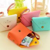 【03080】 糖果色鈕扣零錢包 PU材質 防水耐髒 鑰匙包 小錢包