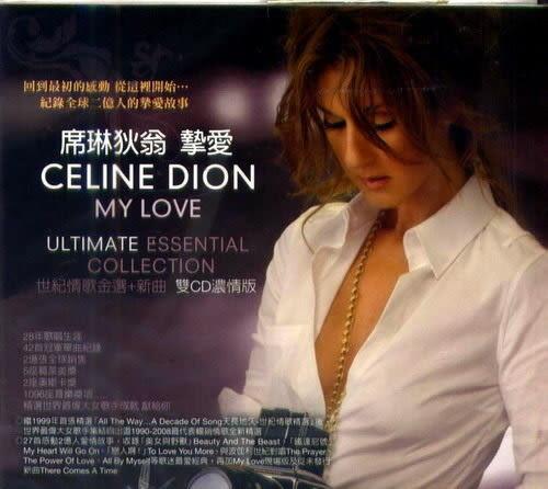 席琳狄翁 摯愛 雙CD  世紀情歌金選新曲   (購潮8)