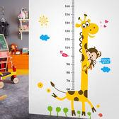 寶寶身高貼紙可移除卡通量身高早教墻貼畫臥室兒童房裝飾墻紙自粘jy 快速出貨全館免運