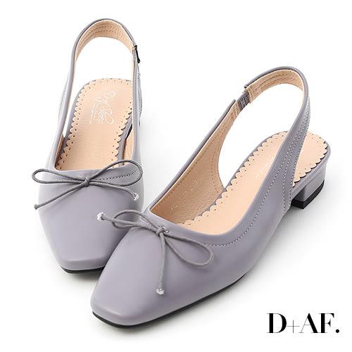 D+AF 輕甜風格.小方頭後空芭蕾娃娃鞋*紫