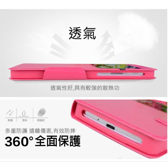 【4.5~5.0吋】Acer Liquid E2/Z330/ELIYA S850/S860/S868 共用萬用視窗皮套/側翻保護套/軟殼/支架斜立展示
