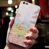 蘋果7plus手機殼8x潮女款iphone8