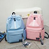 書包 書包女韓版原宿ulzzang 高中學生電腦包大容量雙肩包休閒旅行背包·夏茉生活