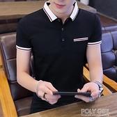 2021丅恤新款韓版潮流男士純棉上衣服 短袖polo衫t恤長袖夏裝體恤 夏季新品