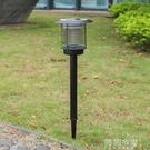 太陽能燈 太陽能滅蚊燈戶外防水花園家用室外庭院草坪燈物理電擊式驅蚊神器 MKS阿薩布魯