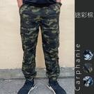 Carphanie卡芬妮 流迷彩高含棉耐磨多口袋工作褲-3色