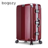 Bogazy 篆刻經典 29吋鋁框行李箱(多色任選)