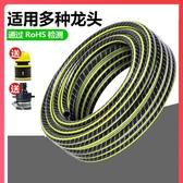 PVC塑料水管軟管4分防爆防凍花園蛇皮管自來水管子軟水管 LX 夏洛特