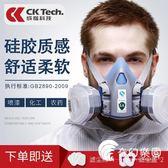 防毒面具噴漆專用防煙防塵粉塵防護面罩甲醛工業化工氣體全面口罩-奇幻樂園