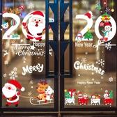 2020年聖誕節飾品櫥窗裝飾玻璃門貼紙場景布置小禮物聖誕老人窗貼  poly girl  ATF
