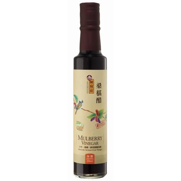 陳稼莊 桑椹醋(加糖) 酵釀果醋 250ml/瓶