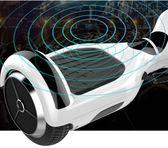 鳳凰雙輪成人自平衡車兒童兩輪體感電動扭扭智能思維學生代步10寸