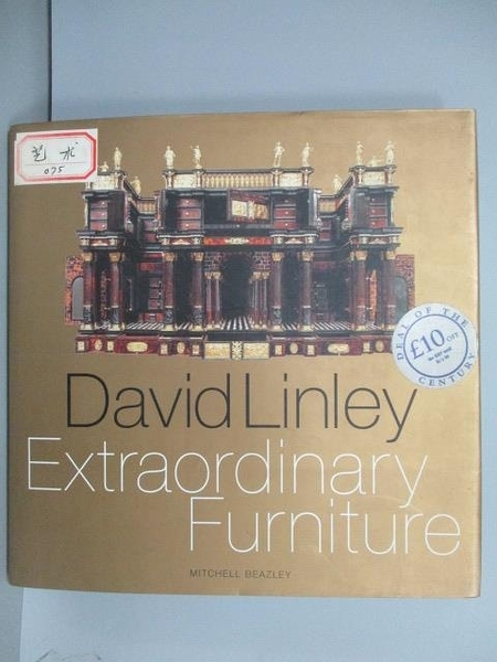 【書寶二手書T4/藝術_PLM】Extraordinary Furniture_David Linley