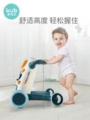 學步車 寶寶嬰兒學步車幼兒手推車兒童玩具6-18個月助步車學走路 莎瓦迪卡