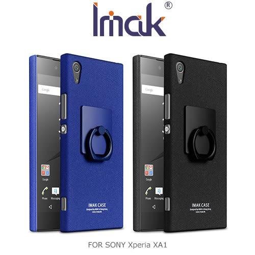 【愛瘋潮】Imak SONY Xperia XA1 創意支架牛仔殼 硬殼 背蓋 手機殼